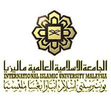 جامعة ماليزيا الإسلامية العالمية