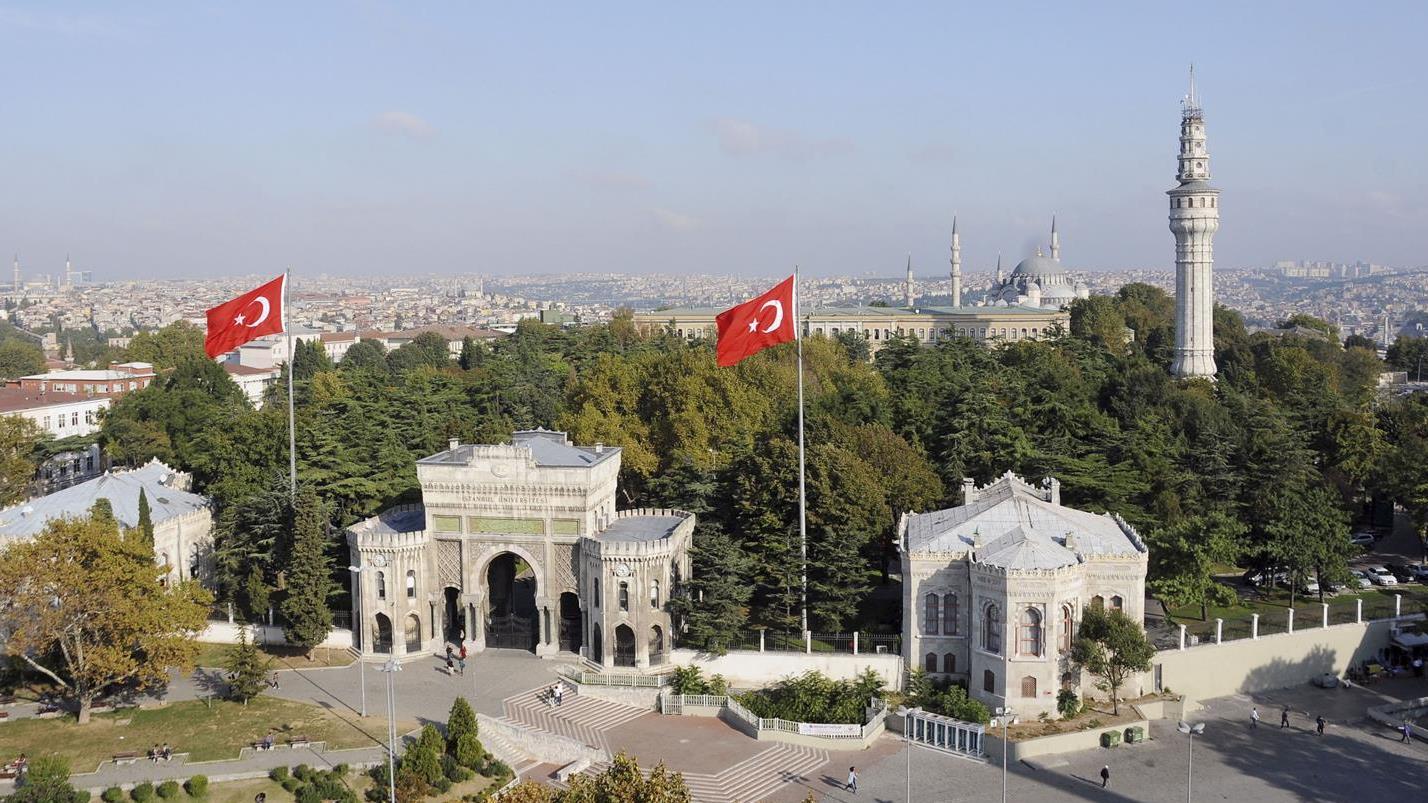 انواع المنح الدراسية في تركيا