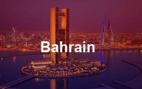 Study in Bahrain
