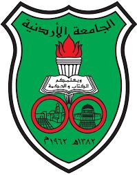 جامعة الأردنية
