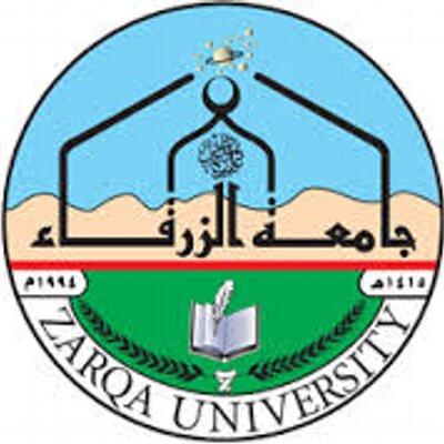 جامعة الزرقاء الأهلية