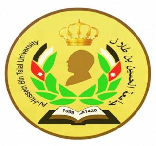 جامعة الحسين بن طلال