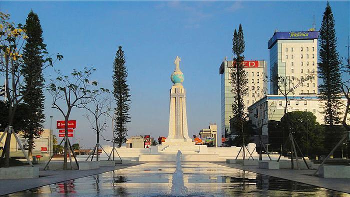 مدينة سلفادور