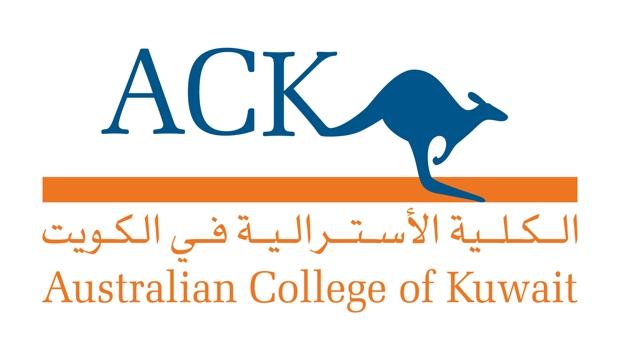 الكيلة الأسترالية في الكويت