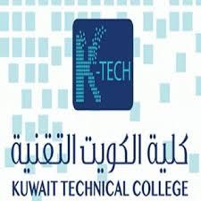 كلية الكويت للتقنية